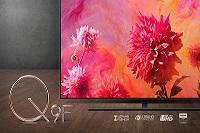 Tévés erődemonstráció: Samsung QE65Q9FN