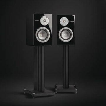 Kompakt méretű hangfalat jelentett be a Yamaha